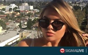 22χρονη Ρωσίδα, 22chroni rosida