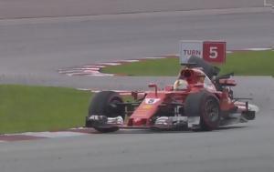 Lance Stroll, Ferrari, Sebastian Vettel
