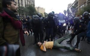 Καταλονία -, Βαρκελώνης, Ραχόι, katalonia -, varkelonis, rachoi