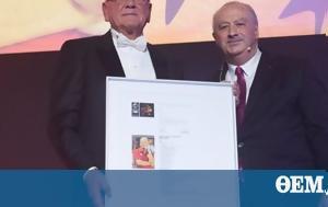 Ντούσαν Ίβκοβιτς, 2017, Hall Of Fame, FIBA, ntousan ivkovits, 2017, Hall Of Fame, FIBA