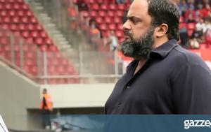 Εκνευρισμένος, Μαρινάκης, eknevrismenos, marinakis