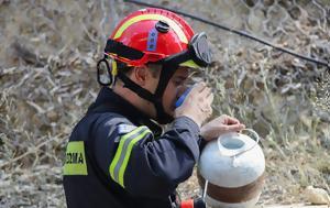 Κέντρο, Πυροσβέστες, kentro, pyrosvestes