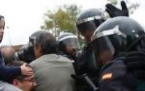 460, Καταλονία, 460, katalonia