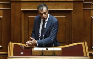 Θεοδωράκης, Μπράβο, ΕΛΑΣ, theodorakis, bravo, elas