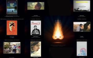 23ες Νύχτες Πρεμιέρας, Όλοι, Διεθνούς Φεστιβάλ Κινηματογράφου, Αθήνας, 23es nychtes premieras, oloi, diethnous festival kinimatografou, athinas