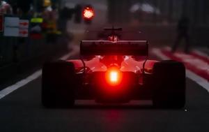 2 Οκτωβρίου, Σαν, Formula 1, 2 oktovriou, san, Formula 1