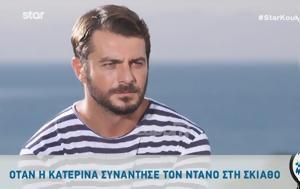 Γιώργος Αγγελόπουλος, Δεν, … Βίντεο, giorgos angelopoulos, den, … vinteo