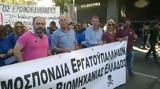 ΟΕΧΒΕ, Απολύσεις, Μόρνος,oechve, apolyseis, mornos