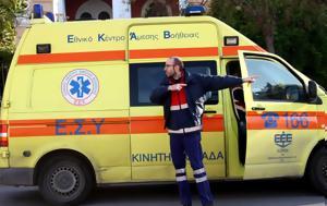 Τραυματίστηκε 73χρονος, Θεσσαλονίκη, travmatistike 73chronos, thessaloniki