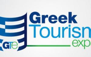 Greek Tourism Expo, 8 - 10 Δεκεμβρίου, Metropolitan Expo, Greek Tourism Expo, 8 - 10 dekemvriou, Metropolitan Expo