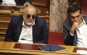 Καταιγίδα, Μαξίμου, ΣΥΡΙΖΑ, Τσίπρα, kataigida, maximou, syriza, tsipra