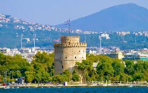ΕΞΘ, Θεσσαλονίκη, Γάλλων, exth, thessaloniki, gallon