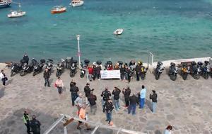 Vstrom Greek Riders, Μύκονο, [photos+video], Vstrom Greek Riders, mykono, [photos+video]