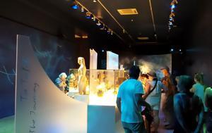 Παρατείνεται, Οδύσσειες, Εθνικού Αρχαιολογικού Μουσείου, parateinetai, odysseies, ethnikou archaiologikou mouseiou