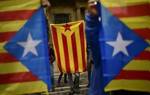 Αυτή, 11άδα, Καταλονίας, afti, 11ada, katalonias