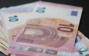 Προσχέδιο Προϋπολογισμού, Περικοπές, proschedio proypologismou, perikopes
