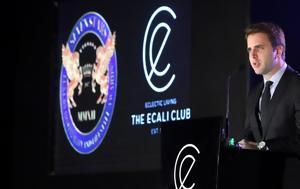 Ecali Club, Διεθνή Βραβεία Επτά Αστέρων, Ελλάδα, Ecali Club, diethni vraveia epta asteron, ellada