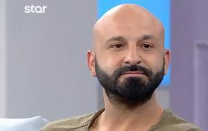 Υπάτιος Πατμάνογλου, Είμαι, ypatios patmanoglou, eimai
