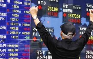 Σταθεροποιητικά, Nikkei, statheropoiitika, Nikkei