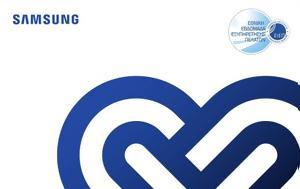 Εκπλήξεις, Samsung, Εθνική Εβδομάδα Εξυπηρέτησης Πελατών, ekplixeis, Samsung, ethniki evdomada exypiretisis pelaton
