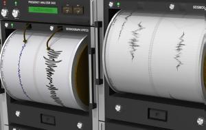 Σεισμός, Άνδρο, seismos, andro
