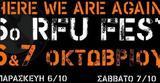 RFU FEST, -οπαδική,RFU FEST, -opadiki
