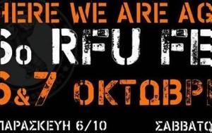 RFU FEST, -οπαδική, RFU FEST, -opadiki