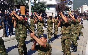 Στρατηγού Καμπά, Ξανθιώτες, stratigou kaba, xanthiotes