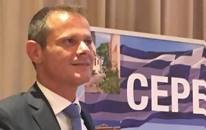 Πανευρωπαϊκό, Συνδέσμου Βιομηχανιών, CEPE, panevropaiko, syndesmou viomichanion, CEPE