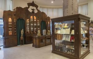 Φαρμακευτικό Μουσείο, Θεσσαλονίκης, ΦΩΤΟ, farmakeftiko mouseio, thessalonikis, foto