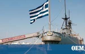 "Legendary, ""Averof"", Thessaloniki VIDEO-PHOTOS"