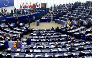 Πράσινο, Ευρωκοινοβουλίου, prasino, evrokoinovouliou