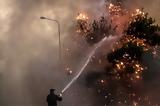 Πυρκαγιά, Κατεχάκη,pyrkagia, katechaki