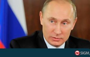 Πούτιν Περιεκτικές, Σαουδάραβα, poutin periektikes, saoudarava