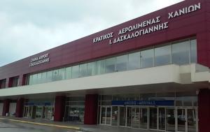 Χανιά |, Fraport, Αεροδρόμιο Δασκαλογιάννης, chania |, Fraport, aerodromio daskalogiannis
