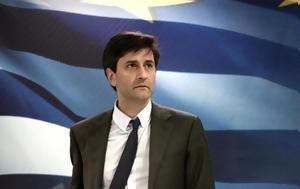 ΣΥΡΙΖΑ, Χουλιαράκη, Νοέμβριο, syriza, chouliaraki, noemvrio