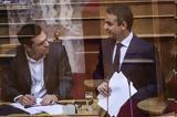 Ομιλίες Τσίπρα - Μητσοτάκη, Ελληνικός Χρυσός - ΕΛΠΕ - Πειραιώς,omilies tsipra - mitsotaki, ellinikos chrysos - elpe - peiraios