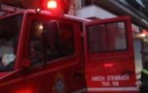 Μακάβριο, Πυροσβέστες, Παγκράτι, makavrio, pyrosvestes, pagkrati