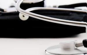 Γιατί οι γυναίκες που στα 40 έχουν υπέρταση κινδυνεύουν περισσότερο από άνοια