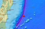 Σεισμός 63 Ρίχτερ, Ιαπωνίας,seismos 63 richter, iaponias