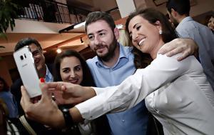 Ανδρουλάκης, ΣΥΡΙΖΑ – ΝΔ, androulakis, syriza – nd