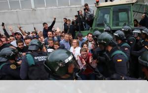 Ισπανίας, Καταλονίας, ispanias, katalonias