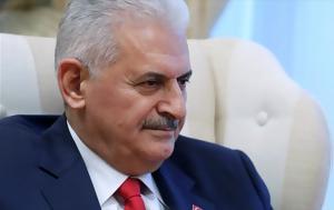 Νέο, Ιράκ, Βαγδάτη, Τουρκία, neo, irak, vagdati, tourkia