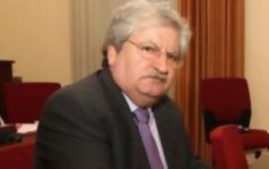 Την αθώωση του ι. διώτη για τη λίστα λαγκάρντ πρότεινε η εισαγγελέας
