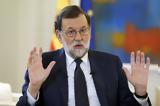 Διάλυση, Καταλονία, Μαδρίτη,dialysi, katalonia, madriti