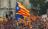 Καταλονία, 4303,katalonia, 4303
