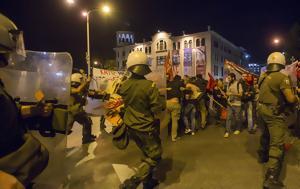 Συλλαλητήριο, Thessaloniki Summit, Αλέξη Τσίπρα, syllalitirio, Thessaloniki Summit, alexi tsipra