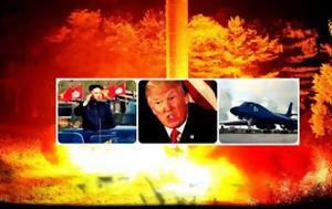 Παγκόσμιος, Ο Κιμ Γιονγκ Ουν, ΗΠΑ -, Βόρεια Κορέα, pagkosmios, o kim giongk oun, ipa -, voreia korea