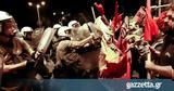 Επεισόδια, Θεσσαλονίκη, Αλέξη Τσίπρα,epeisodia, thessaloniki, alexi tsipra