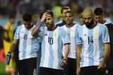 Αυτή, Αργεντινή,afti, argentini